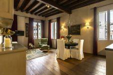 Apartment in Venice - Santa Fosca Canal View R&R